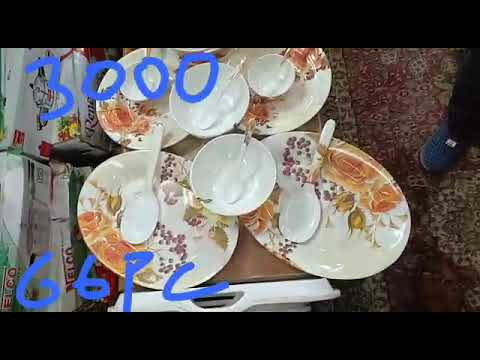 Order Karen is no PE 9247237761 Hyderabad main home delivery Free hai Bhai
