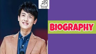 Who is Bai Shu   Top 20 Facts   Networth   Age   Biography   Chinese Drama Listening Snow Tower 2019