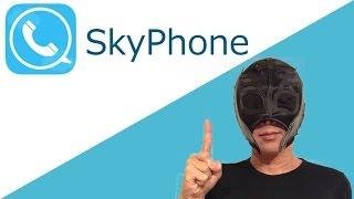 感動!高音質無料通話アプリ「SkyPhone」をご紹介します!