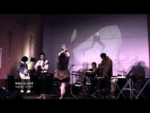 Mrs.Slave Live Show : Sanamluang Introducing