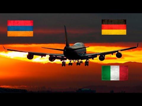 Новая авиакомпания в Армении! Рейсы в Милан, Рим, Мюнхен в 10 раз дешевле