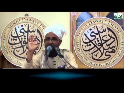 Aashiq-e-Nabi hun mai (Subtitles) - Qari Rizwan