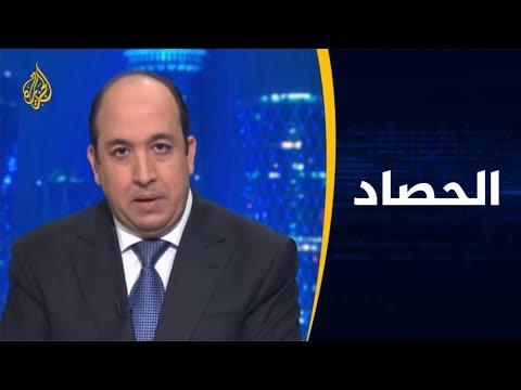 الحصاد -  الاقتصاد السعودي.. صعوبات تصفها فايننشال تايمز بغير المسبوقة  - 00:53-2019 / 6 / 10