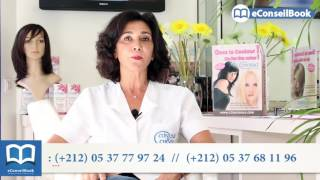 Mme Soumia LAHRICHI:Cheveux secs ou déshydratés : les bonnes solutions!:السيدة سمية لحريشي