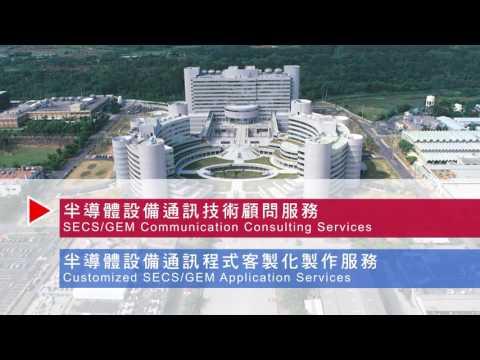 【EG-AG】Semiconductor Equipment Communication