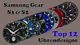 Samsung Gear S3 und S2 Top 12 Uhrendesigns #1 2017 (Deutsch)