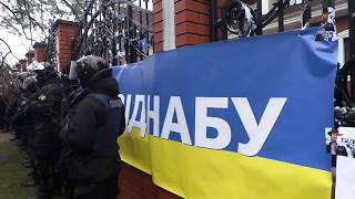 """Автопробег """"Одеяло для Генпрокурора"""". Дом Луценко"""