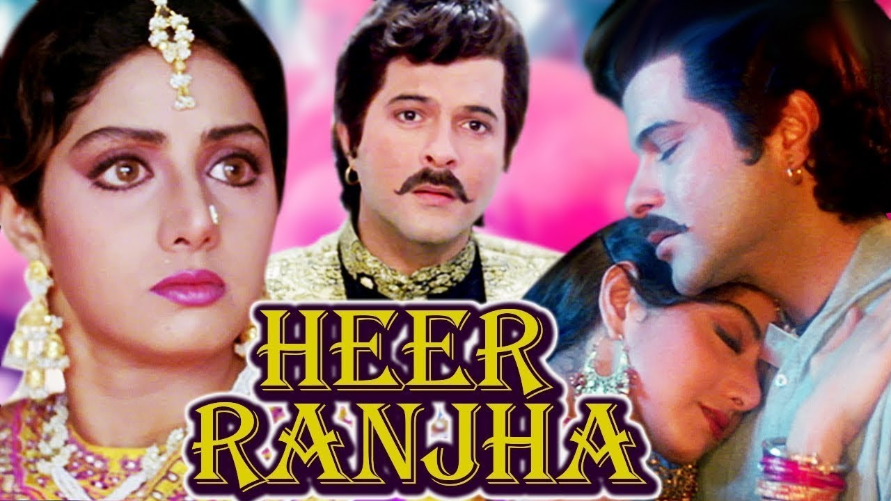 Heer Ranjha Full Movie | Sridevi Hindi Romantic Movie | Anil Kapoor | Bollywood Romantic 1992