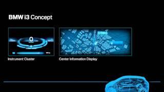 Концепт BMW i3. Информационный дисплей