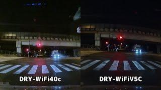 【夜間走行】 YupiteruのDRY-WiFi40cとDRY-WifiV5cの比較