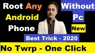 How to ROOT android Phone WITHOUT Computer - ( New ) 2020