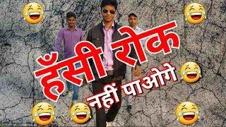 CID Ki Jaan Khatre me||Kaushal Kumar Singh