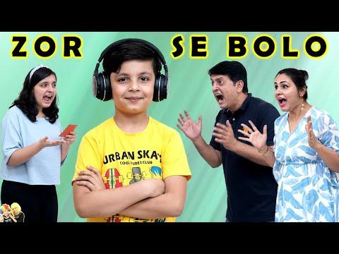 ZOR SE BOLO | Comedy family whisper challenge | Aayu and Pihu Show
