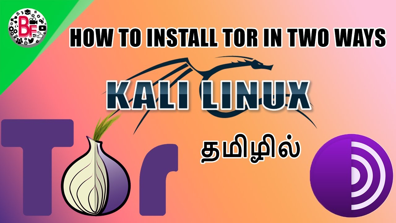 How To Install Tor On Linux - தமிழில்