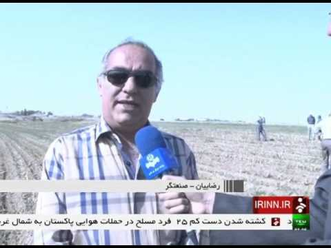 Iran Alborz province, Agriculture equipments production توليد تجهيزات كشاورزي استان البرز ايران