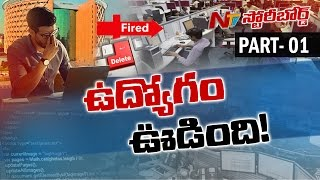 Trump Effect on Hyderabad IT Companies?    Stress of Laying Off IT Employees    Story Board Part 1