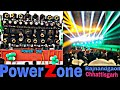 Dj Power zone Tiger Dhun
