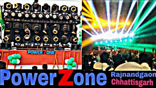 Dj Power zone Tiger Dhun