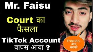 Court Final Decision on Mr. Faisu and Team 07 होगी Jail ?