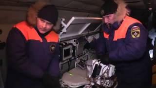 Смотреть видео Спасатели Дальневосточного отряда МЧС России обеспечили выполнение санитарного рейса онлайн
