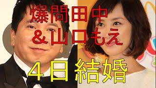 無料動画だけで全員稼がせます http://saitokazuya.net/lp/1740/291472 ...