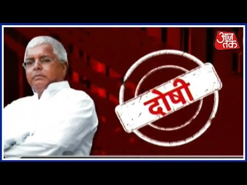 Breaking News | Massive Blow For RJD; Lalu Prasad Yadav Convicted In Fourth Fodder Scam Case