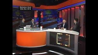 100 Hari Malaysia Baharu: Identifikasi Etnik & Agama
