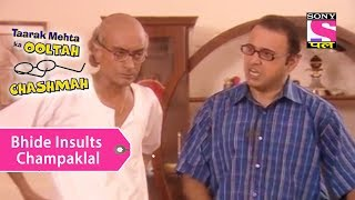 Your Favorite Character | Bhide Calls Champaklal 'UNCULTURED' | Taarak Mehta Ka Ooltah Chashmah