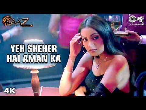 Yeh Sheher Hai Shanti Shanti (Male) - Video Song | Raaz | Bipasha Basu & Dino Morea