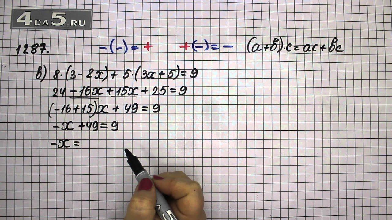 6 youtube математике гдз класс по