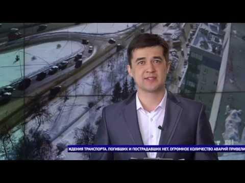 Юл Патруле № 23 Эфир на Башкирском спутниковом телевидении от 30.01.2019 года.