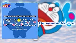 01. Doraemon No Uta (Audio Oficial)