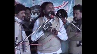 Zakir Bashir Hussain salik  majlis 5 Feb 2016 islampora Ahmadpor siyal