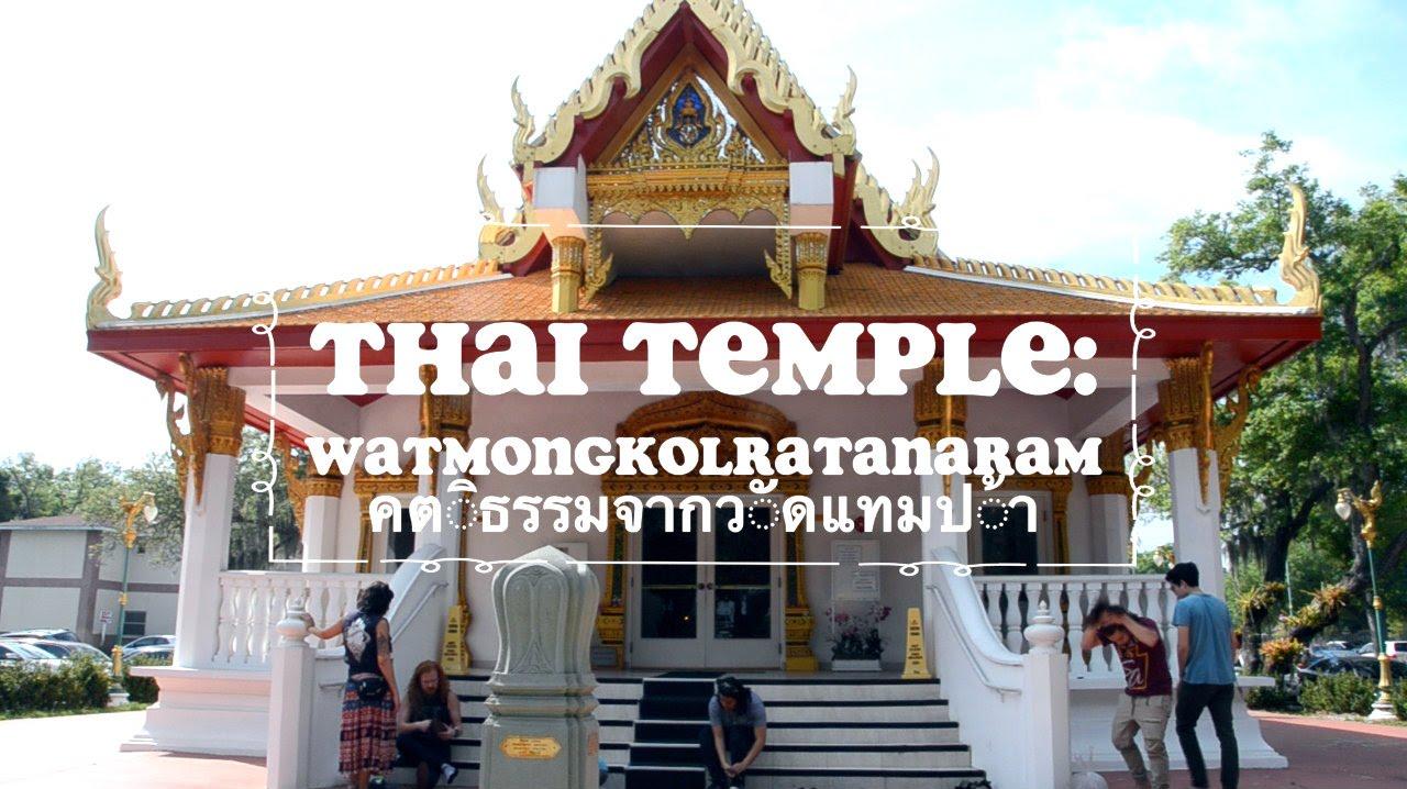 Thai Temple Tampa Food