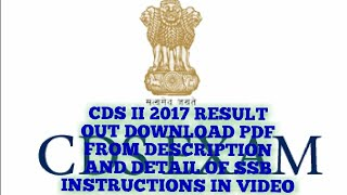 CDS II 2017 | CDS 2 2017 RESULT OUT. SELECT SSB DATES THE  BEST CENTER IS ALLAHABAD ACCORDING TO ME.