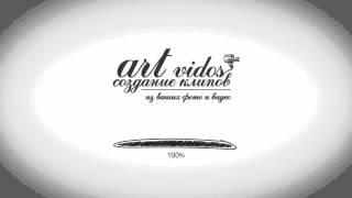 ARTVidos - Создать видеоклип из ваших фото и видео