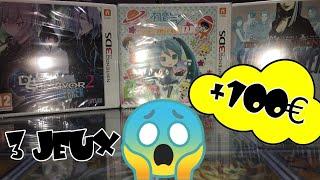 3 JEUX NINTENDO 3DS SOUS BLISTER QUI VALENT 100€ VOIR PLUS ? [ PRESENTATION COLLECTION ULTRA RARE ]