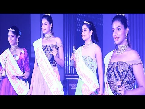 Miss South India Presents Miss Tamil Nadu 2018 | TimesOfCinema TV