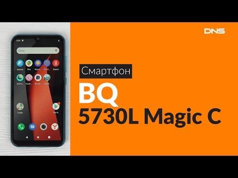 Распаковка смартфона BQ 5730L Magic C / Unboxing BQ 5730L Magic C