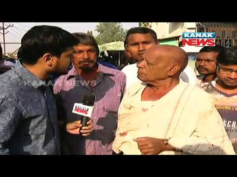 Bijepur By-Poll: Reaction of Local People On Campaigning