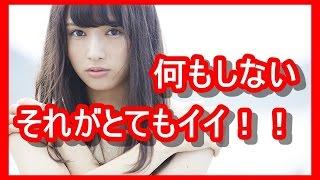 渡辺梨加、欅坂46のベリカこと渡辺梨加が何もできない件…だがそれがいい...