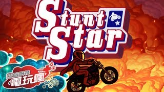 《Stunt Star The Hollywood Years》手機遊戲介紹