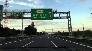 常磐自動車道 下り 千代田PA ⇒ 日立中央PA 2014.9