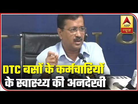 No Health Measures Taken For DTC Drivers And Conductors Against Pollution | ABP News