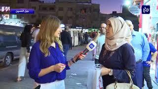 أجواء العيد في عمّان - (20-8-2018)