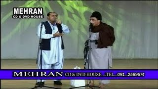 Comedy Khaka 05 - Saeed Rahman Shino - Pushto Joke