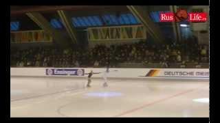 Олимпиада Сочи 2014 Фигурное катание Савченко Шолковы