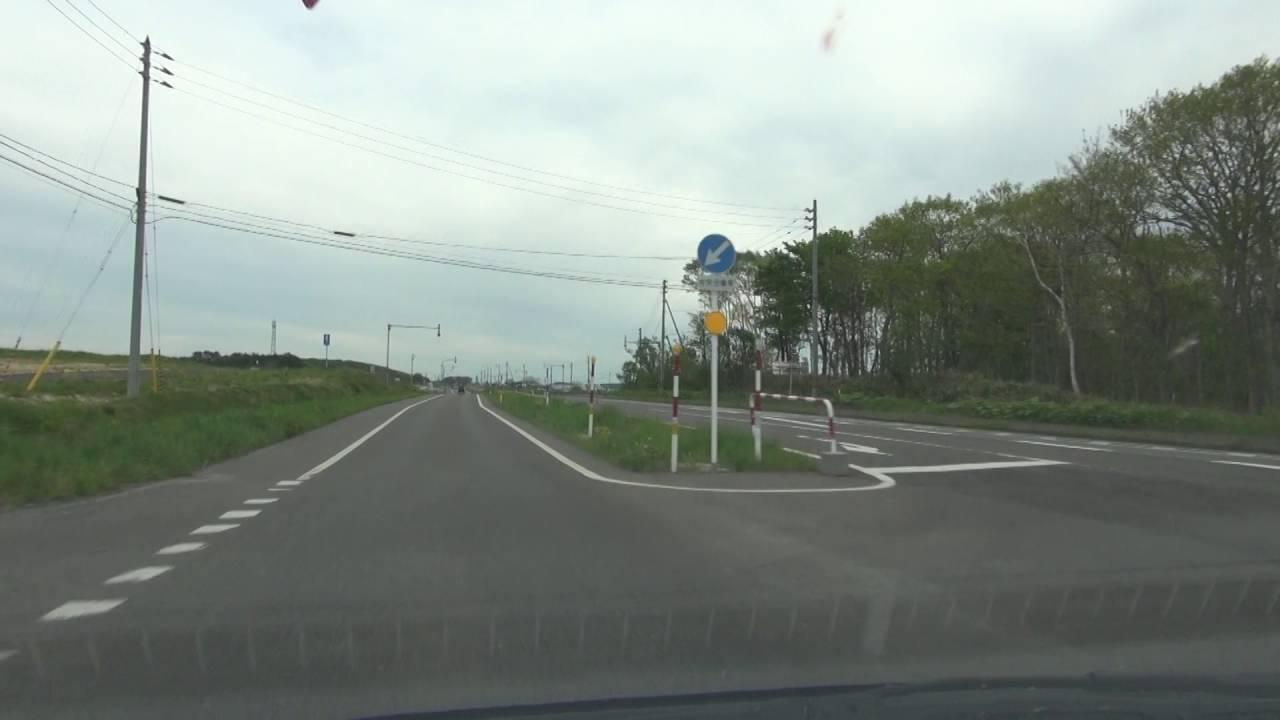 国道40号(2~3)国道238号交点...