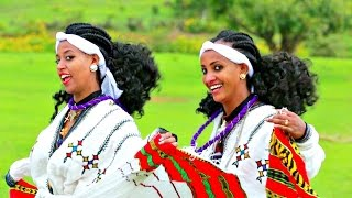 Genet Mulugeta - Kora Bel  ኮራ በል (Amharic)