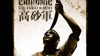 Watch Chthonic Legacy Of The Seediq video